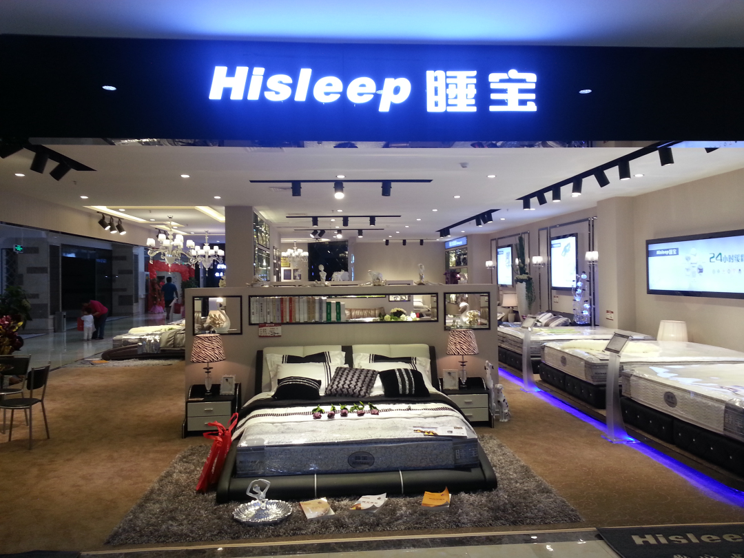 广西it快讯_广西区域专卖店 - 销 售 网 络 - 广西睡宝床垫集团有限公司